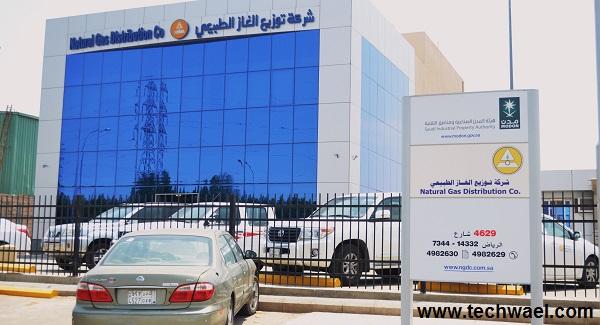 شركة الغاز الطبيعي   الغاز السعودي