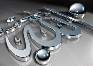 Gambar Animasi 3D Islami Wallpaper Kaligrafi Arab 3 Dimensi Allah SWT