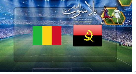 نتيجة مباراة انجولا ومالي اليوم 02-07-2019 كأس الأمم الأفريقية