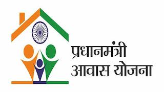 Must Know FAQs before Availing Pradhan Mantri Awas Yojana in 2021