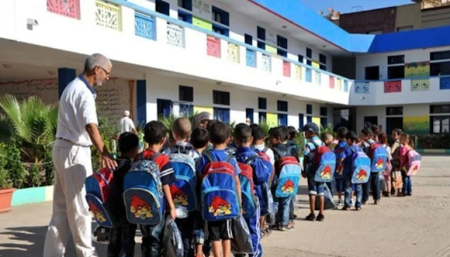 الدخول المدرسي المرتقب و هواجس و اكراهات التعليم عن بعد