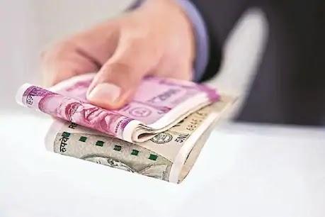 आज से बदल जाएंगे बैंक लेनदेन के कई नियम, ये बदलाव भी हो जाएंगे प्रभावी