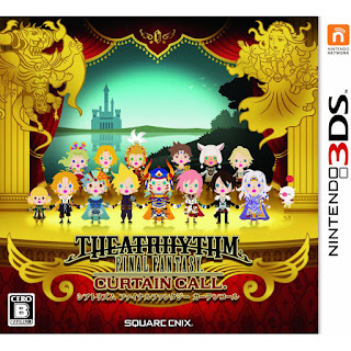 Theatrhythm Final Fantasy Curtain Call CIA 3ds,theatrhythm final fantasy curtain call ciazy, theatrhythm final fantasy curtain call ciatic, theatrhythm final fantasy curtain call ciakin, theatrhythm final fantasy curtain call ciafox, theatrhythm final fantasy curtain call ciable, theatrhythm final fantasy curtain call cia, theatrhythm final fantasy curtain call dlc cia, theatrhythm final fantasy curtain call 3ds cia, theatrhythm final fantasy curtain call dlc cia jpn, theatrhythm final fantasy curtain call cia jpn, theatrhythm final fantasy curtain call cia español