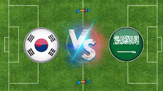 مباراة مصر والسنغال اليوم في كأس البطولة العربية