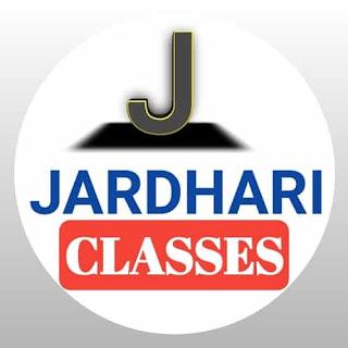 www.jardhariclasses.com jardhari classes