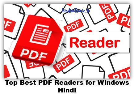 pdf readers windows ,best free pdf readers, best free pdf reader for pc,PDF Readers Windows hindi