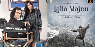 #instamag-laila-majnu-may-not-be-biggest-hit-of-the-year-but-is-the-must-satisfying-film-ive-made-ekta-kapoor