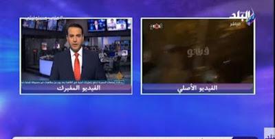 فضيحة اخوانية, احمد موسي, فبركة الجزيرة, فيديو محمد رمضان,