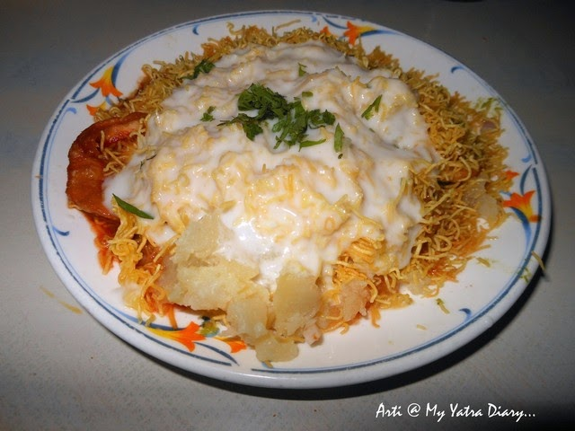 North Indian Sev Puri Chaat at Vaishali Restaurant in Pune, Maharashtra