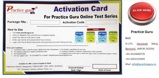 Practice Guru Franchisee
