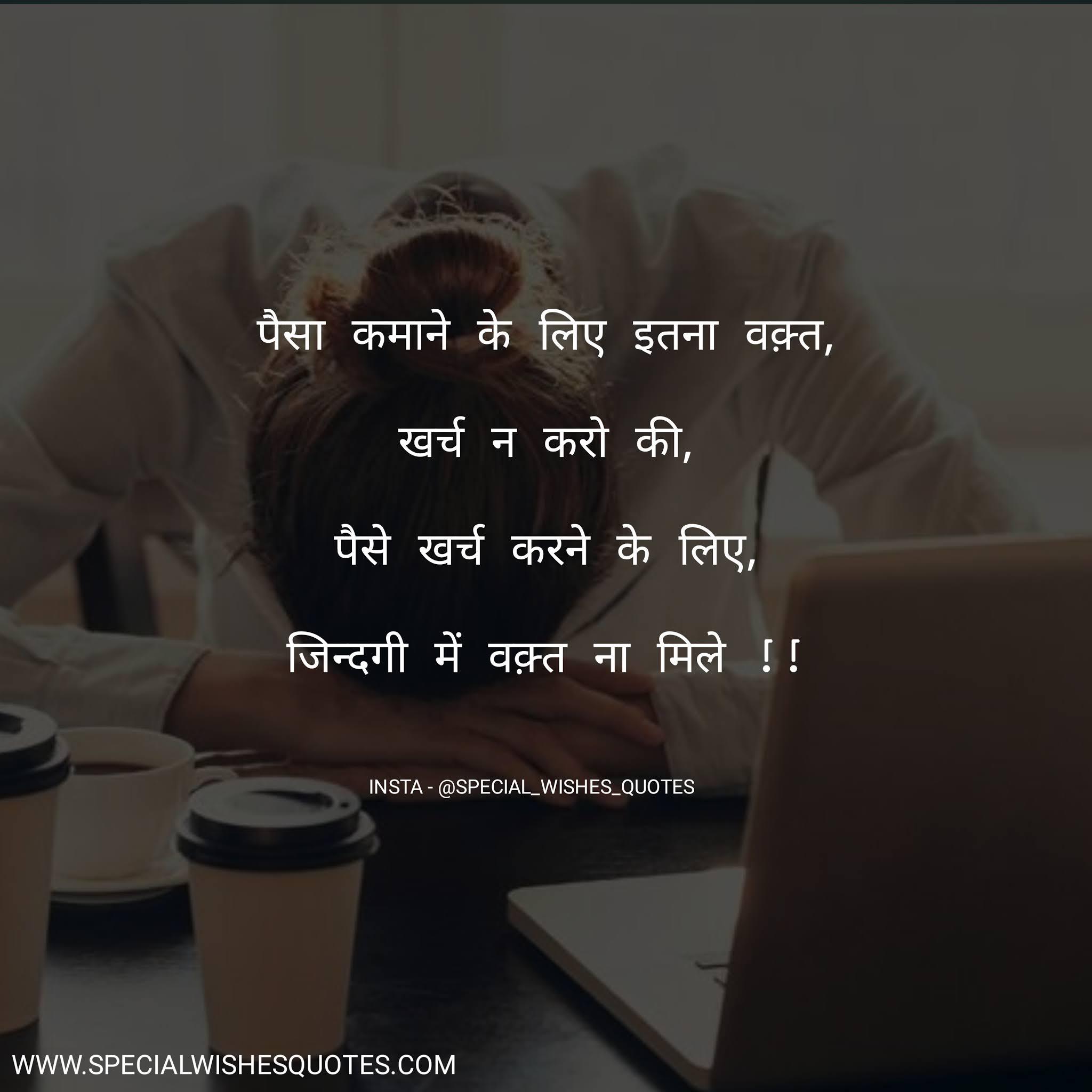 guzra waqt shayari in Hindi
