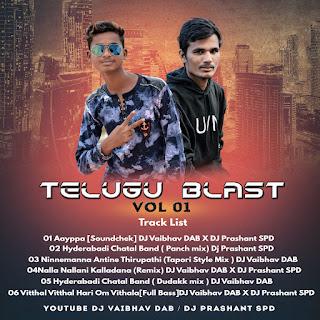 TELUGU BLAST VOL.1 DJ VAIBHAV DAB,DJ PRASHANTH SPD(www.newdjsworld.in)