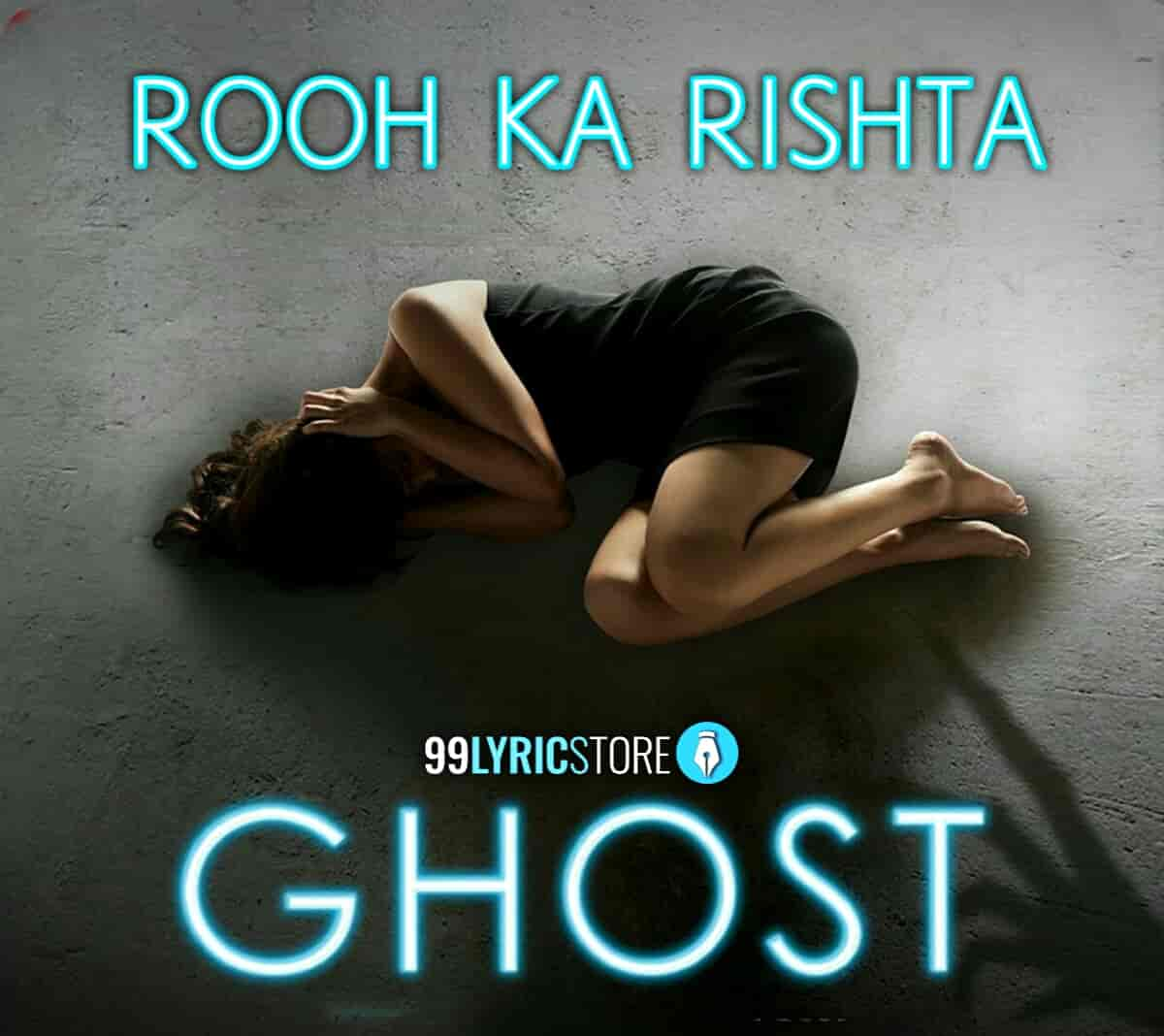 Rooh Ka Rishta Movie Ghost Images
