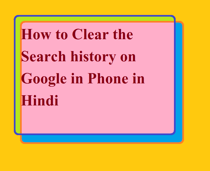 How to Clear the Search history on Google in Phone in Hindi