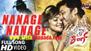 Style King Kannada Nanage Nanage Video
