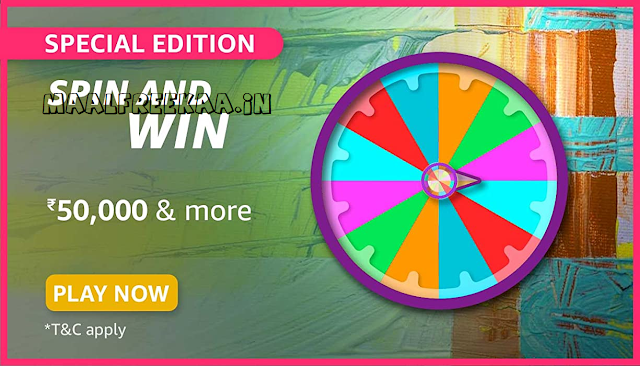 Lucky Wheel Play Spin And Win Contest