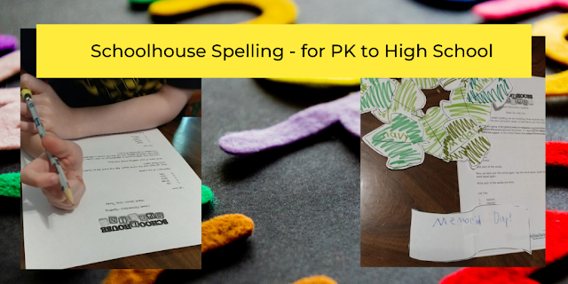 text: Schoolhouse Spelling - for PK to High School; image of letters; Schoolhouse Spelling Worksheet and Memorial Day Wreath
