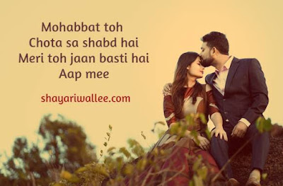 gulzar love quotes in hindi