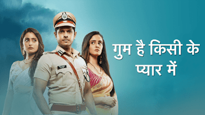 Ghum Hai Kisikey Pyaar Mein Serial Cast, Wiki, Day Timing , Trailer, Video and All Episodes
