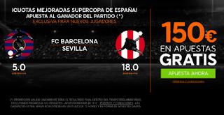 888sport bienvenida 150 euros + supercuota 5 o 18 gana Barcelona o Sevilla Supercopa 17 agosto