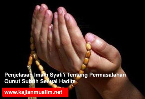 Penjelasan Imam Syafi'i