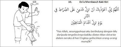 10-doa-membasuh-kaki-kiri