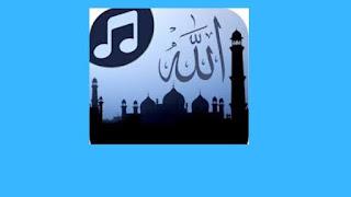 গজল এর গঠন বা কিভাবে গজল বা ইসলামি সংগীত লিরিক কে সাজানো হয়
