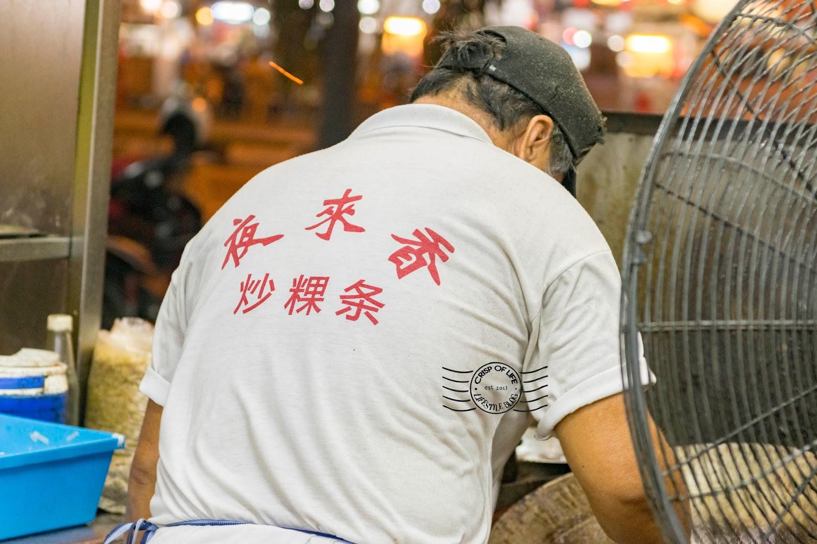 Ye Lai Xiang Char Koay Teow 夜来香炒粿条 @ Raja Uda, Penang