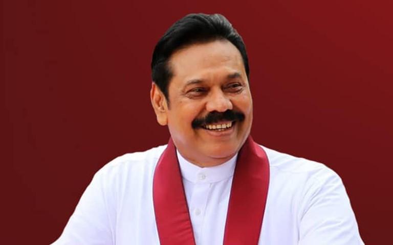 முன்னாள் பாராளுமன்ற உறுப்பினர்கள் 225 பேருக்கும் பிரதமர் மஹிந்த அழைப்பு