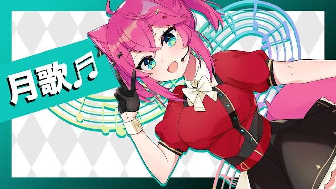 Anime Onegai realizará SimulDub para su plataforma