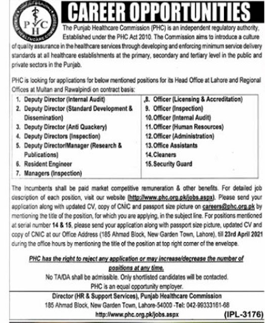 punjab-healthcare-commission-phc-jobs-2021-apply-online