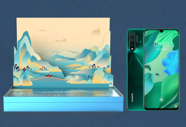 Huawei nova 5 Pro National Treasure Edition Open Appointment: Accessories Back to This Series