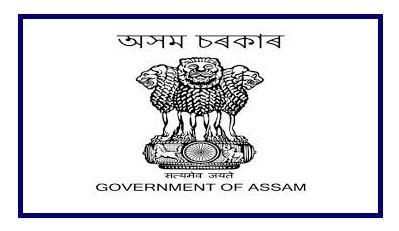 PHE Belsor Nalbari Recruitment 2021: Apply for 01 Grade-IV (Chowkidar) Posts
