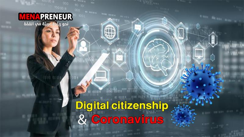 , شركات ناشئة عربية , خدمات رقمية جديدة, فيروس كورونا , الدول العربية, التحوّل الرقمي السريع
