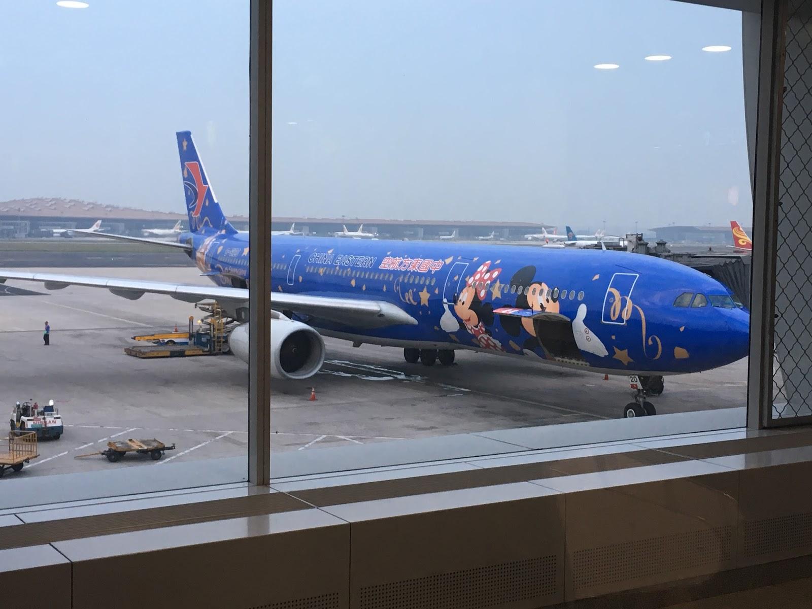Disney repülő