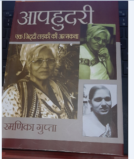 bihar-dirty-politics