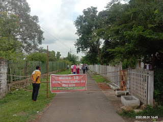 बैतुल जिले में फिर फुटा कोरोना का बम, 24 घंटे में आई 13 लोगों की पॉजिटिव रिपोर्ट