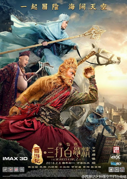 Poster of The Monkey King 2 ( 2016) 720p Hindi BRRip Dual Audio Full Movie