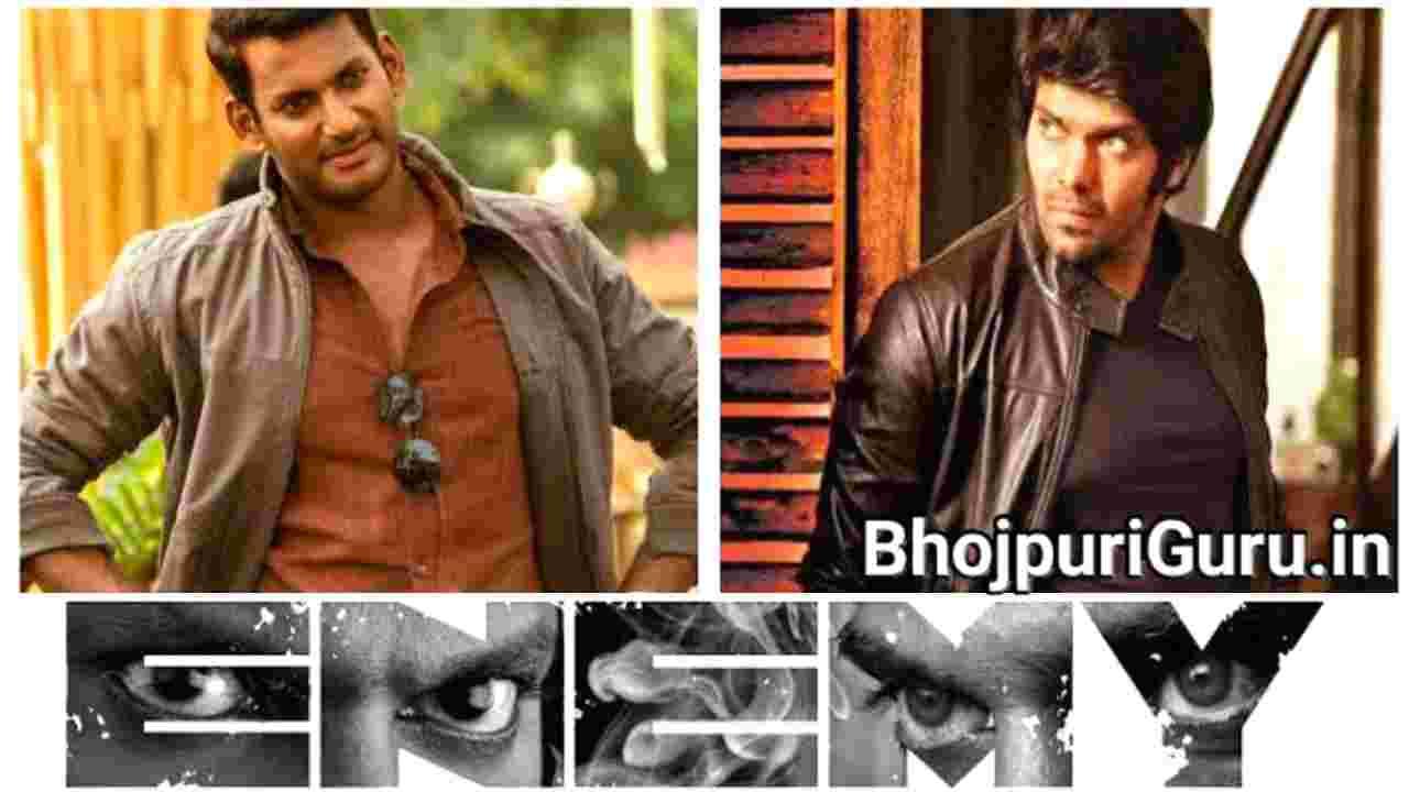 Enemy Full Movie Hindi Dubbed
