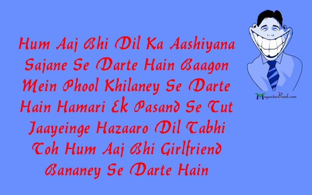 Funny Jokes To Text A Friend In Hindi - Download HD Wallpapers