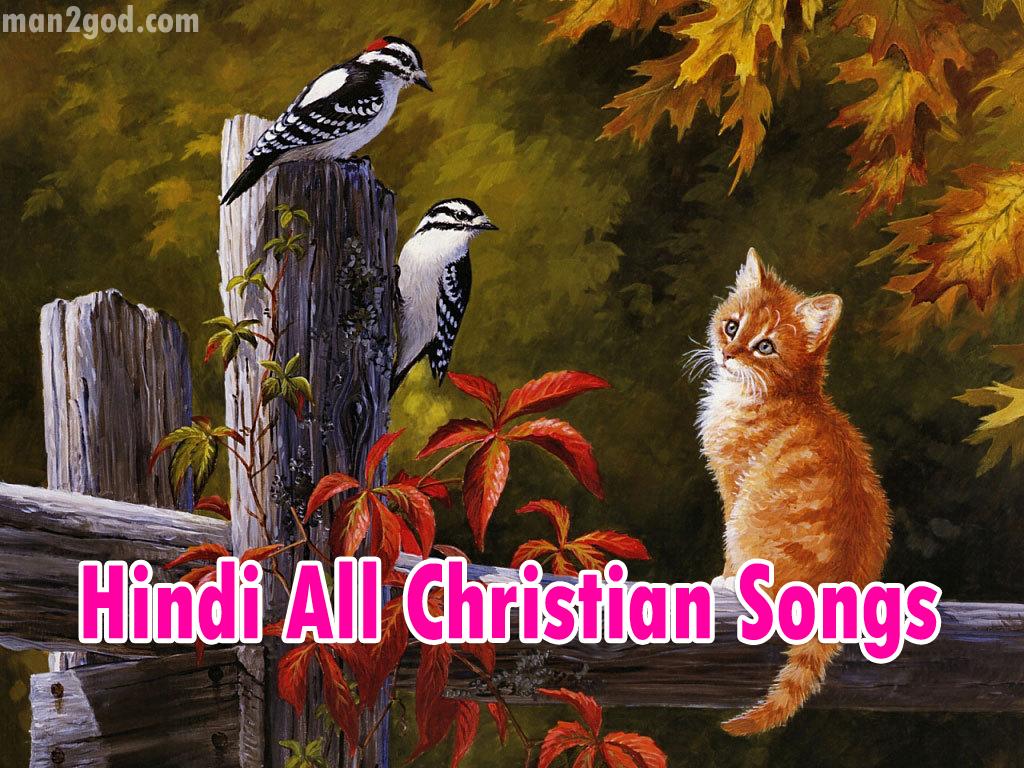 Christian album download blogspot free