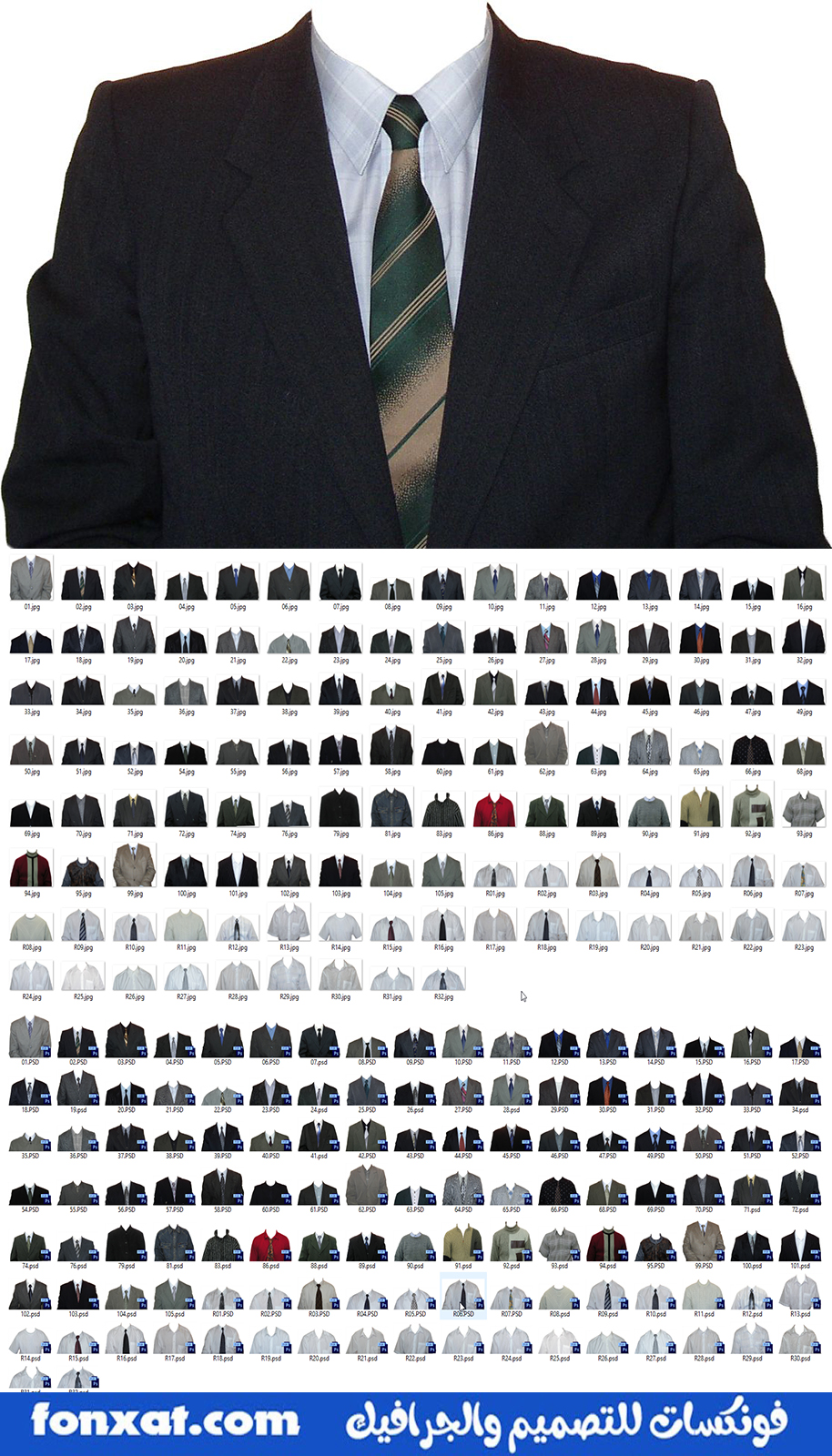 Men's suit with highest psd and jpg