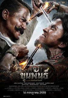 Khun-Pun (2016) ขุนพันธ์