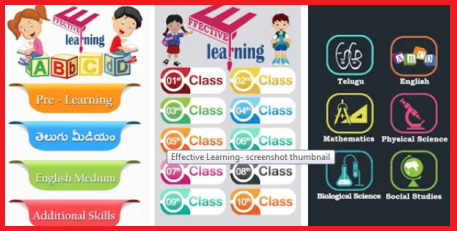Effective Learning Android App for Video Lessons Telugu English Rhymes- Download   Digital Video Lessons for School Children at one place One App Effective Learning Mobile App Download from Google Play Store | All English Rhymes Telugu Songs Class wise Lesson wise Both English and Telugu useful for AP and TS Teachers in the Class room as a tool of teaching and Demonstration | All Subjects Telugu Hindi English Maths Science Social of All classes in Telugu and English. Effective Learning Android App may use as Self Learning Tool by Students. It is Also use as SSC March 2018 Public Exams Study Digital Material by Teachers and Students in Andhra Pradesh and Telangana State effective-learning-android-app-for-digital-lessons-download-from-google-play-store