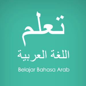Terjemahan bahasa arab kosakata tentang rumah