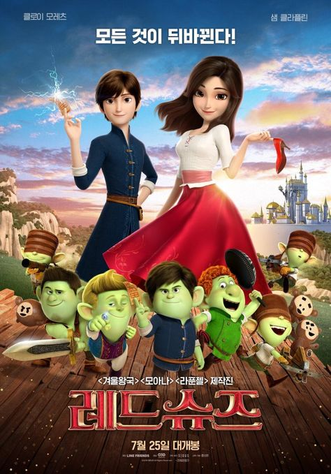 Red Shoes and the Seven Dwarfs (2019) Hindi Dubbed 250MB HDCAM 480p