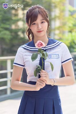 Lee Si An (이시안)