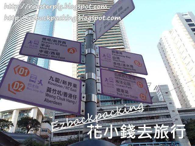 金鐘站巴士站分佈地圖