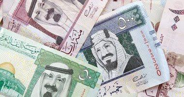 أسعار العملات العربية والاجبنية مقابل الريال السعودى اليوم الاربعاء 25-5-2016