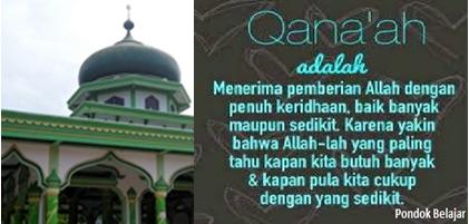 Pengertian dan Fungsi Sifat Qana'ah
